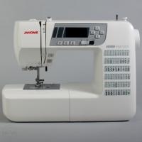 Janome 460 QDC gebraucht