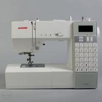Janome DC 6030 gebraucht